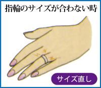 jewelry_clinic_1