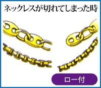 jewelry_clinic_2