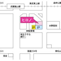 店舗簡易地図